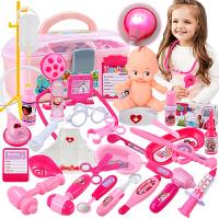 儿童小医生玩具套装女孩护士打针宝宝过家家玩具3-5-6周岁