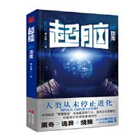 超�X:地��(�可辛、郝蕾盛�)蔡必�F 9787514353655 �F代出版社