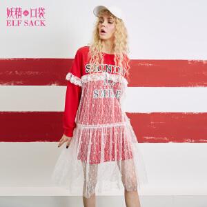 妖精的口袋Y冬装新款蕾丝拼接字母休闲套头宽松连衣裙