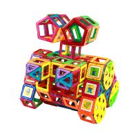 磁力片积木儿童吸铁石玩具磁性磁铁3-6-8周岁男女孩散片拼装