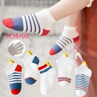 【券后价:18.8元】儿童袜子春秋夏季男童短袜女童女孩棉袜学生男孩婴儿宝宝网眼船袜