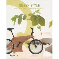 【预订】Green Style