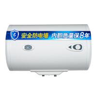 帅康(Sacon) 大容量双管加热智能防电墙储水式电热水器 80JEW
