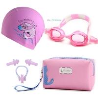 男童女童小孩防水防雾游泳镜PU帽儿童游泳眼镜套装 泳镜泳帽套餐