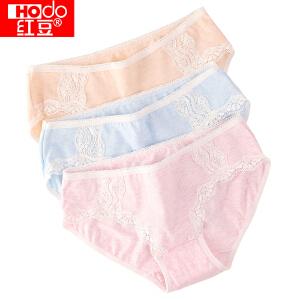 红豆内裤女士内裤3条棉质色纺性感蕾丝少女低腰三角裤 三色一组