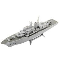 电动拼装军舰战舰模型摆件 现代级导弹驱逐舰模型摆件