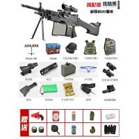 m249水晶弹儿童玩具枪大菠萝电动连发三代绝地求生模型m416突击步抢绝地求生巴雷特枪98k可发射 M249 黑色(满