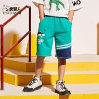 小虎宝儿童装男童短裤洋气潮2020夏季新款儿童五分裤子中大童韩版