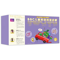 BBC儿童英语阅读启蒙:全44册