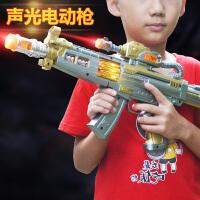 声光震动冲锋枪儿童孩子娱乐发射软弹步枪男孩狙击枪仿真水dan枪
