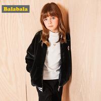 巴拉巴拉童装女童外套中大童棒球服儿童秋冬2017新款加绒保暖外衣