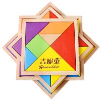 玩具智力拼图幼儿园7七巧板磁性小学生一年级教学套装