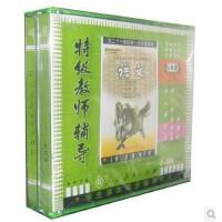 正版人教版初中语文教材特级教师辅导 七年级语文上册 8VCD光盘