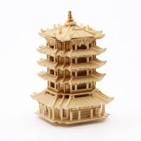 木制立体拼图3d高难度木质建筑手工制作木头模型大城堡惊喜的创意节日礼品