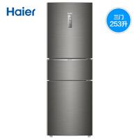 海尔(Haier)253升三门冰箱小型家用变频风冷无霜 一级节能 干湿分储 智能三开门电冰箱 BCD-253WDPDU1