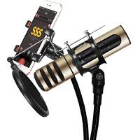 全民K歌神器手机电容麦克风 直播唱歌声卡套装话筒主播设备全名