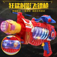 电动变形枪投影儿童刀剑发光仿真音乐抢玩具男孩儿童礼品玩具