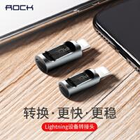 支持礼品卡 ROCK 安卓转苹果转接头 iphone7 6s iphonex 手机数据线充电转换器 8 plus 头