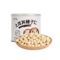 【网易严选 食品盛宴】土耳其榛子仁 180克