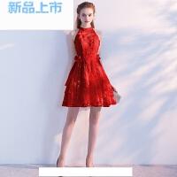 敬酒服短款2018春夏季新娘结婚订婚挂脖修身红色晚礼服连衣裙