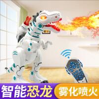 恐龙玩具仿真动物喷火电动智能机器人唱歌跳舞遥控霸王龙儿童男孩