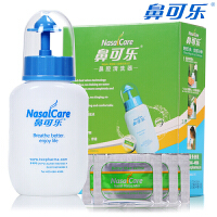 鼻可乐洗鼻器240ml鼻腔清洗剂3.5g*10袋袋更多优惠搜索【好药师鼻可乐】