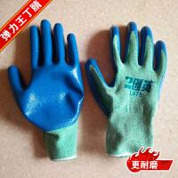 丁晴防护手套劳保浸胶耐磨机械工作防水加厚透气防滑24双 M