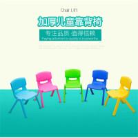 门扉 椅子 幼儿园儿童桌椅 辅导培训班小学生学校课桌椅学生学习塑料椅子凳