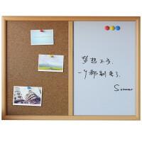 木框儿童画板磁性白板写字板计划留言板装饰照片墙挂式45*60cm