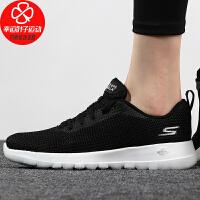 Skechers/斯凯奇女鞋新款低帮运动鞋舒适透气轻便缓震防滑耐磨休闲鞋15641-BKW