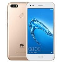 礼品卡 华为(HUAWEI) 华为畅享7 4G手机 移动版全网通(2G+16G)