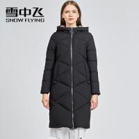 雪中飞2017秋冬新款女中长款保暖面包羽绒服X70140010V