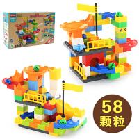 惠美积木兼容乐高益智滑道场景积木3-6周岁拼插大颗粒积木孩玩具HM619