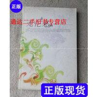 【二手旧书9成新】无花果 /曹珊 著 华文出版社