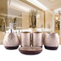 卫浴五件套装可爱简约 卫生间欧式浴室洗漱套装