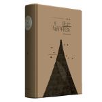 设计与百年民生 王琥 江苏凤凰美术出版社 9787558001208