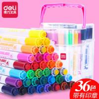 得力水彩笔专业学生用18色24色36色绘画笔套装可水洗幼儿园儿童绘画涂鸦填色彩色笔初学者美术手绘彩笔