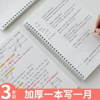 学生文具康奈尔线圈本网格笔记本记事本子横线手帐本计划本80张厚