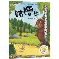 咕噜牛(聪明豆绘本系列1)
