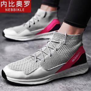 2018新款运动鞋男透气跑步鞋百搭韩版潮流休闲鞋