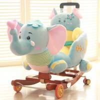 万向轮大象摇马木马儿童音乐摇椅宝宝早教益智玩具
