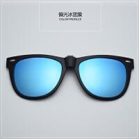 墨镜夹片男女时尚偏光镜夜视司机镜驾驶开车夹片式太阳镜
