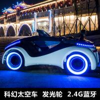创意新款可坐人儿童电动车发光轮科幻太空车四轮发光带遥控电瓶车音乐灯光双开门可坐玩具车宝宝小孩汽车