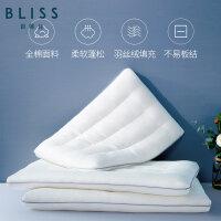 水星出品 百丽丝家纺 全棉亲肤舒适低枕护颈枕羽丝枕头枕芯 星眠护颈舒适枕