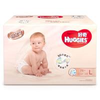 [当当自营]好奇(Huggies) 铂金装 倍柔亲肤纸尿裤 尿不湿 箱装大号 L76片(适合10-14公斤)