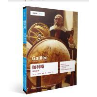 发现之旅 伽利略:星际使者