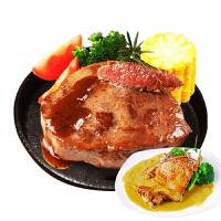 酣畅 澳洲儿童菲力牛排套餐20片 2kg+新奥尔良鸡排240g 送酱包