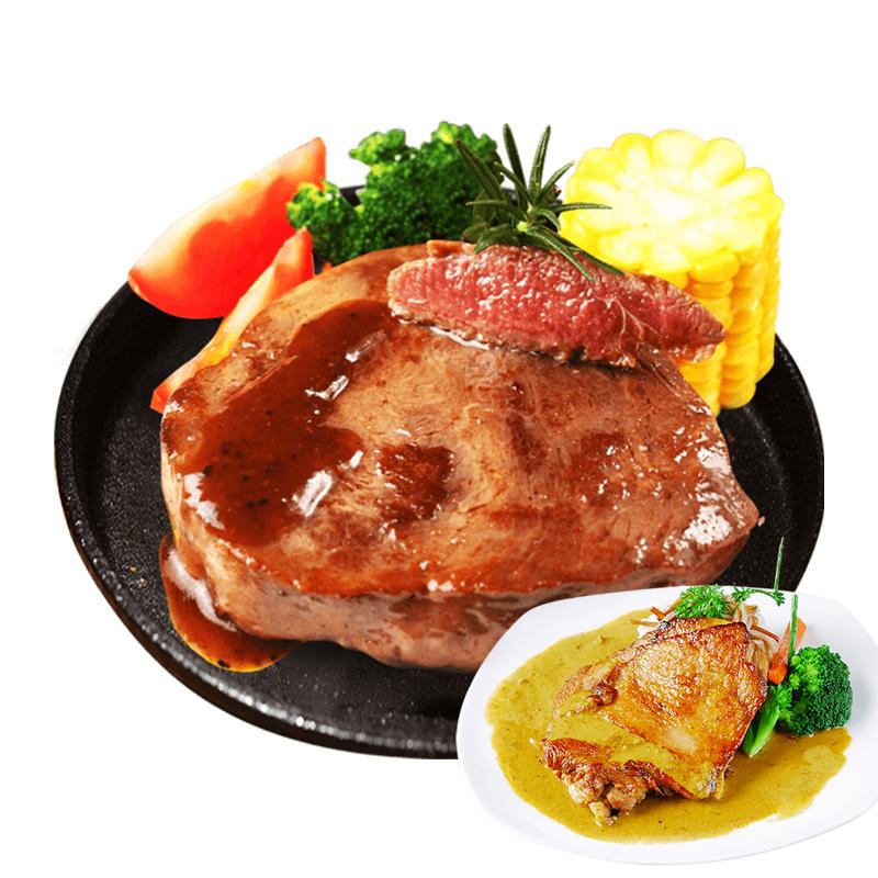 酣畅 澳洲儿童菲力牛排套餐20片 2kg+新奥尔良鸡排240g 送酱包顺丰包邮 4点前下单可发全国