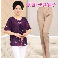 妈妈装夏装套装半袖40岁50中老年春装纯色上衣中年女装短袖两件套