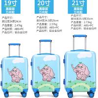 儿童拉杆箱登机行李箱男女孩中小学生卡通猫咪20寸旅行密码皮箱子